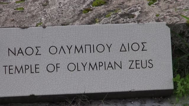 sign: temple of olympian zeus - in greek and english - english language stock videos & royalty-free footage