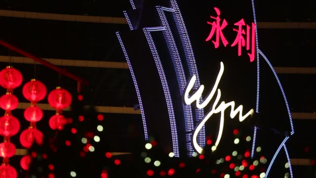 signage building exterior Macau Casinos The Wynn Hotel and Casino on February 06 2013 in Macau China
