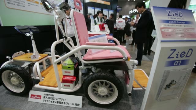 Signage for Murata Manufacturing Co logo is displayed in the company's booth at Automotive World 2014 in Tokyo Japan on Wednesday Jan 15 A ZieD Co...