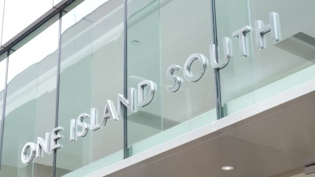 signage for the one island south commercial building is displayed atop the building's entrance in the wong chuk hang district of hong kong china on... - aberdeen hong kong stock videos & royalty-free footage