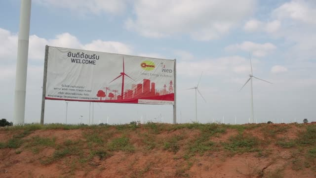 Signage for the Subplu wind farm operated by Gunkul Engineering Pcl stand in Huay Bong Thailand on Thursday Nov 2 2017
