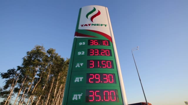 signage of an oao tatneft gas station at the highway m7 volga near kazan republic of tatarstan russia august 2 2015 shots wide shot of tatneft sign... - kazan russia stock videos and b-roll footage