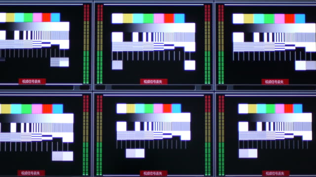 tv signal test pattern - scientific experiment stock videos & royalty-free footage