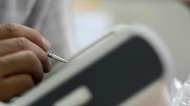 signature - autograf bildbanksvideor och videomaterial från bakom kulisserna