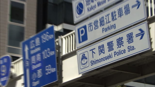 signpost of shimonoseki police station, yamaguchi, japan - segnaletica stradale video stock e b–roll