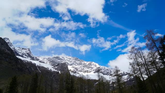 siguniang 国立公園四川州 - 四川省点の映像素材/bロール