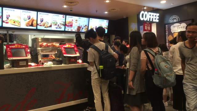 Since the first KFC restaurant opened in Beijing in 1987 it has been in China for 30 years