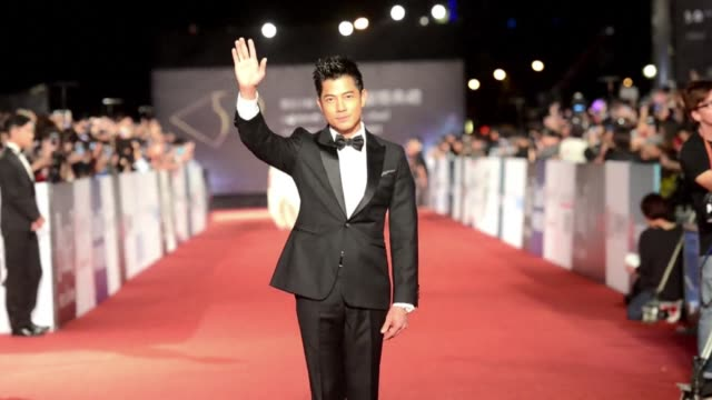 singaporean family drama ilo ilo was the surprise winner of the coveted best feature film prize at the golden horse awards in taiwan saturday while... - epic film stock videos & royalty-free footage