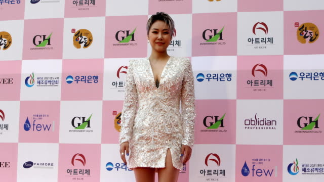 singer and actress arrives for photocall during the the 56th daejong film awards at grand wallhill hotel on june 03, 2020 in seoul, south korea. - fototermin stock-videos und b-roll-filmmaterial