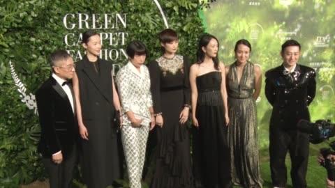 singer li yuchun attends green carpet fashion awards on day three of shanghai fashion week spring/summer 2021 at shanghai tower on october 10, 2020... - award stock videos & royalty-free footage