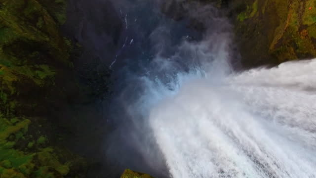 AERIAL Skogafoss waterfall