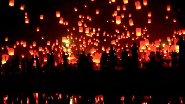 HD: Sky lantern festival