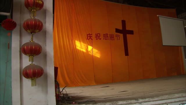 sky news has found evidence of the persecution of christians by corrupt local authorities in china the country's poor record on religious tolerance... - 河南省点の映像素材/bロール