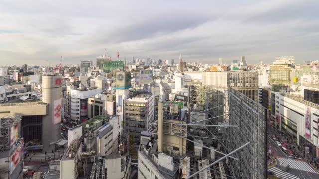 渋谷から東京のスカイライン、一日の時間 - 商業地域点の映像素材/bロール