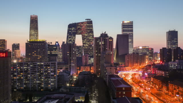 Skyline view of Beijing CBD