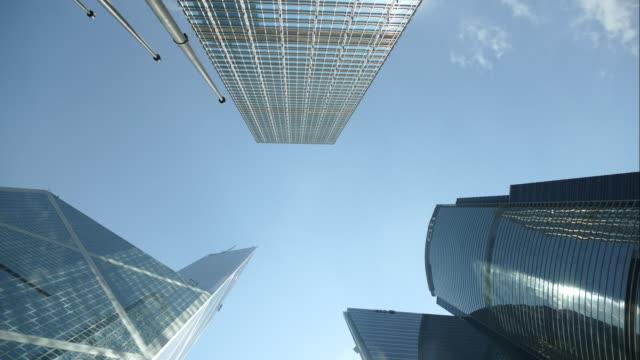 Skyscraper building at Hong Kong