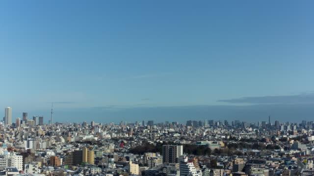 T/L,skyscraper of Tokyo.