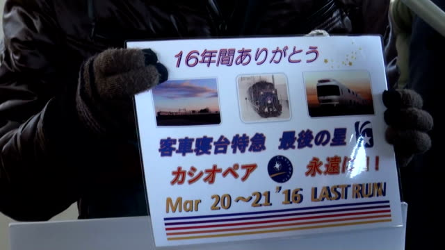 sleeper express train cassiopeia departed sapporo in the afternoon of march 20 for its last run to ueno it is being discontinued due to the start of... - zuletzt stock-videos und b-roll-filmmaterial