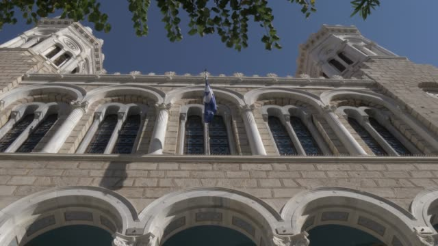 Slider shot of facade of Church St. Irene, Athens, Greece, Europe