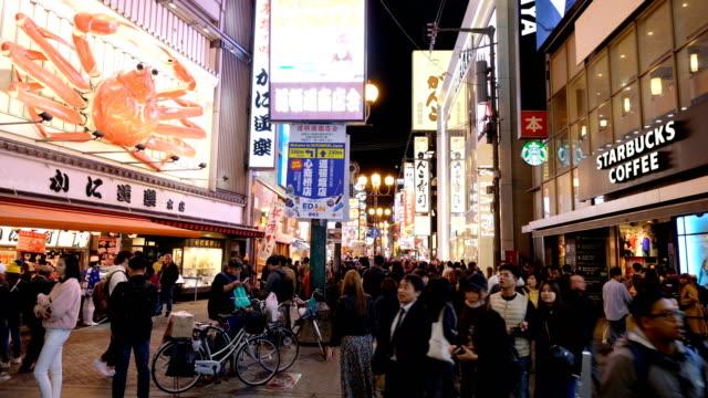 4 k-slow-motion: anonyme menge zu fuß in minami osaka namba kuromon markt - japan - präfektur osaka stock-videos und b-roll-filmmaterial