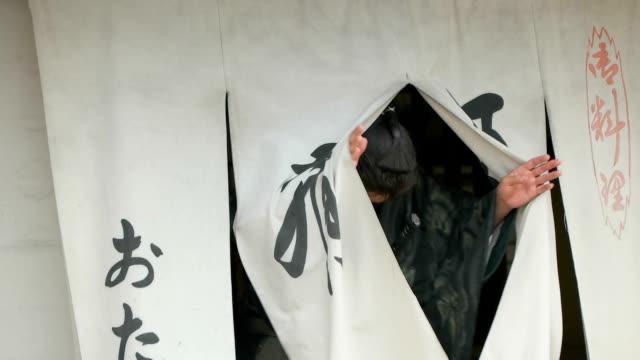 slow motion shot of samurai. - samurai stock videos & royalty-free footage
