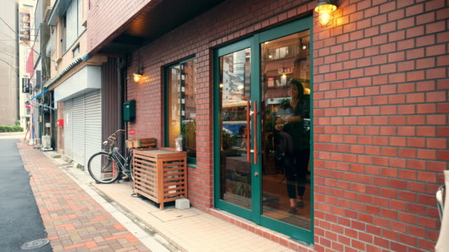small business entrance in tokyo japan - building entrance stock videos & royalty-free footage