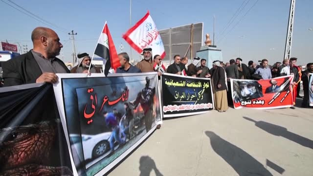 """small group of iraqis in nasiriyah protest to demand the execution of people convicted of """"terrorism - nasiriyah stock videos & royalty-free footage"""