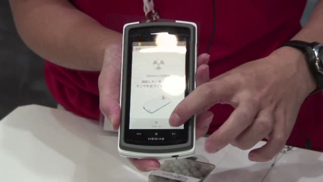 Smartphones detecting bad breath and radiation twistable remote controls and a superthin tablet computer featured among the cuttingedge gadgets at...