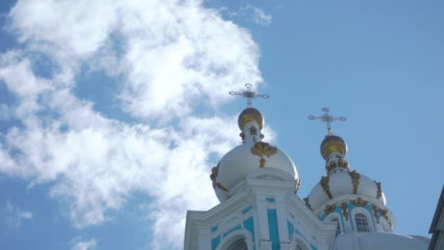 スモーリヌイ大聖堂 - 女子修道院点の映像素材/bロール