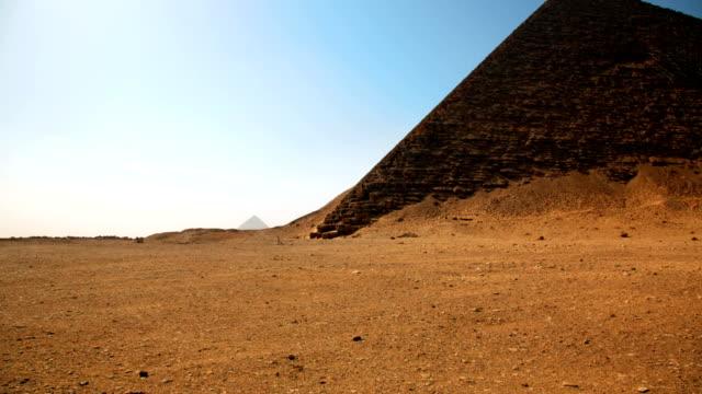 Sneferu's Red Pyramid near Cairo Egypt