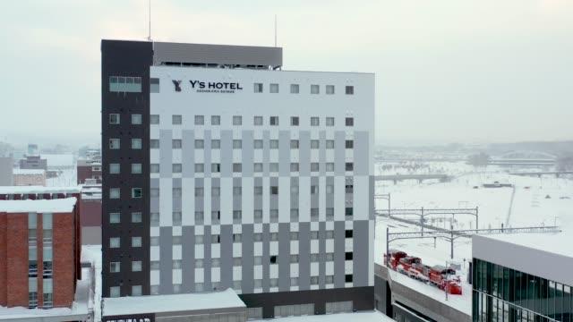 snow asahikawa city, hokkaido, japan - asahikawa stock videos & royalty-free footage