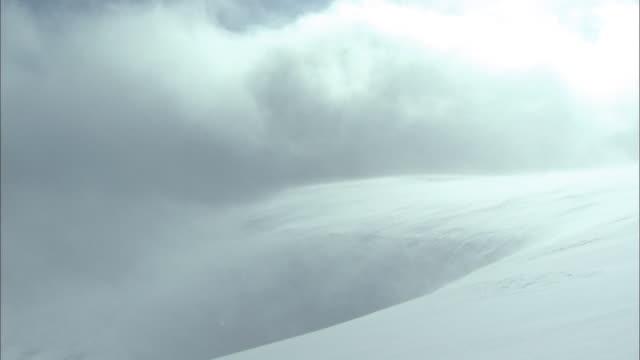 snow Daisetsuzan Volcanic Group in winter, Hokkaid_
