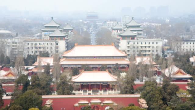 北京の中心軸を見下ろす雪の日 - 胡同点の映像素材/bロール