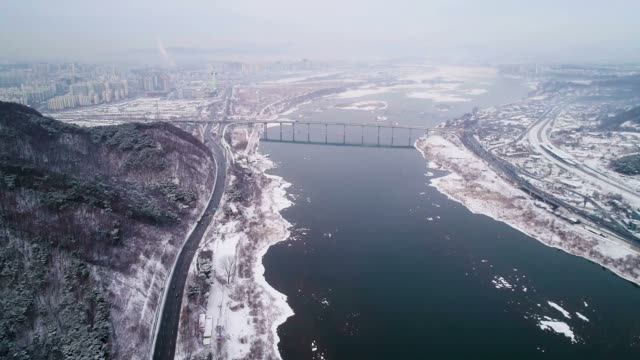 Snow Scene of Mountain and Road near Paldong Bridge in Hanam, Kyonggi-Do