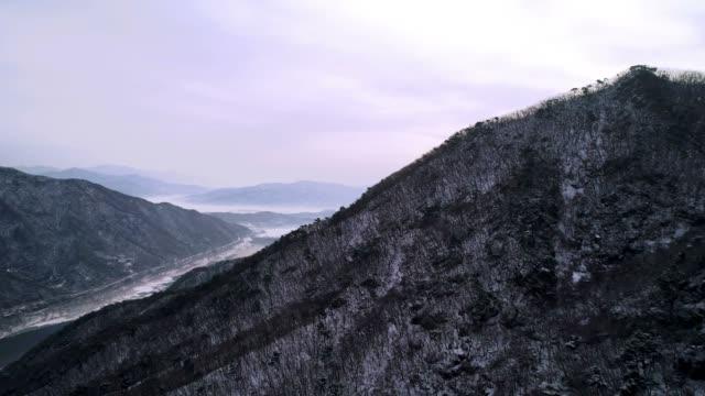 Snow Scene of Mountain near Paldong Bridge in Hanam, Kyonggi-Do