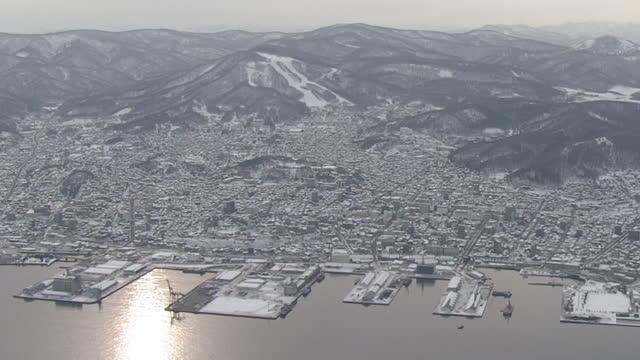 aerial, ls, snow white otaru, hokkaido, japan - ski resort stock videos & royalty-free footage