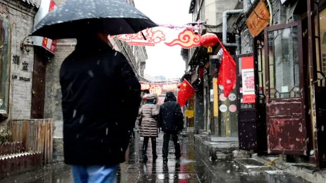 vídeos y material grabado en eventos de stock de copo de nieve beijing hutong - hutong