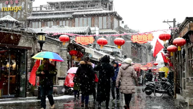 snowflake beijing hutong - hutong alley stock videos & royalty-free footage