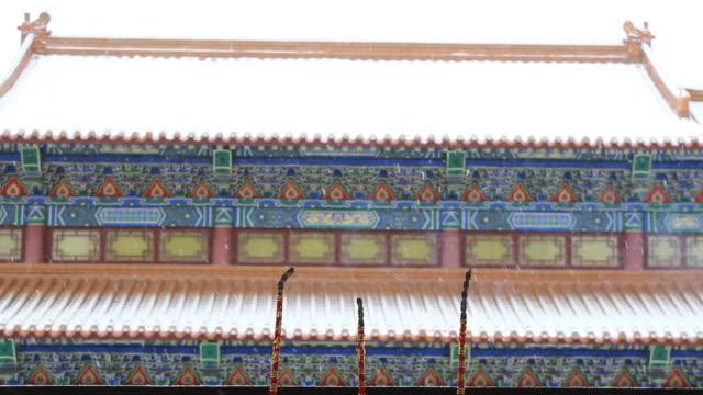 vídeos y material grabado en eventos de stock de snowing scenery of the palace museum in the forbidden city / beijing, china - casualidad