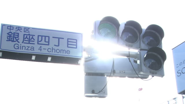 snow-piled traffic light, ginza, tokyo - road signal stock videos & royalty-free footage