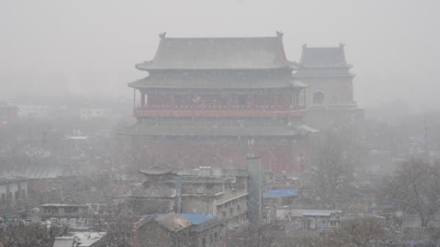 スノーウィー 北京 ドラム タワー - 胡同点の映像素材/bロール