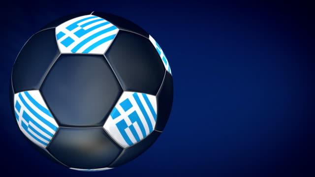 Fußball Ball mit Griechenland HD