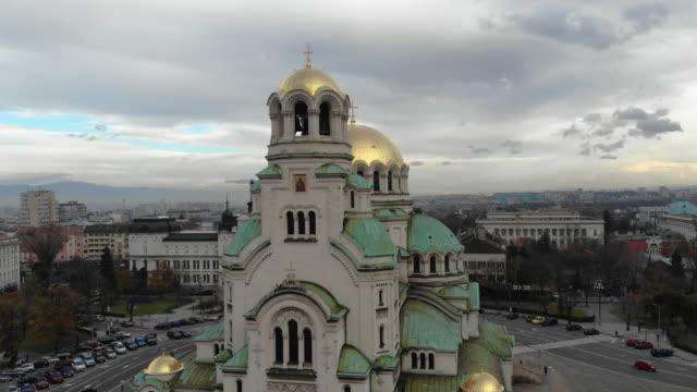 sofia bulgaria aerial city center videos - bulgaria stock videos & royalty-free footage