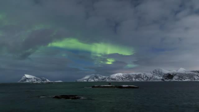 Sommarøy, Kattfjorden, Troms region, Norway, Scandinavia, Arctic region