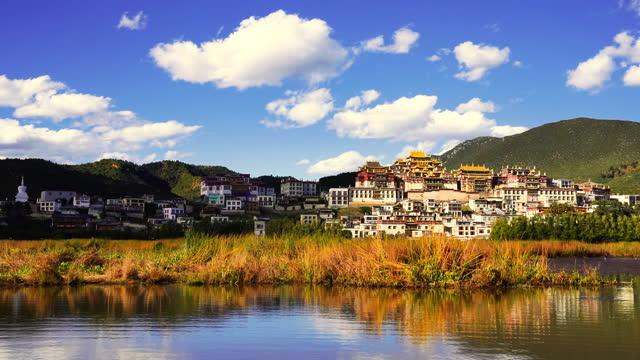 songzanlin temple also known as the ganden sumtseling monastery - traditionally tibetan stock videos & royalty-free footage