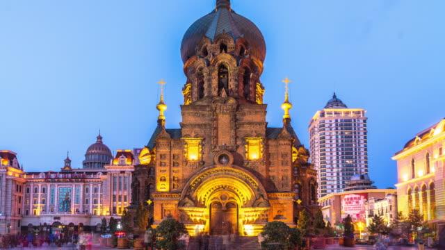 sophia Kathedrale in harbin. zeitraffer 4 k hyperlapse Tag bis Nacht