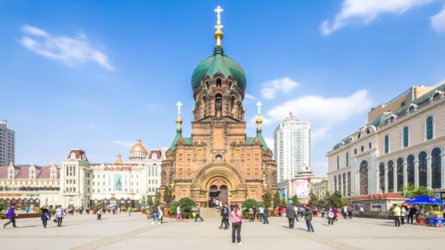 sophia Kathedrale in harbin. zeitraffer 4 K