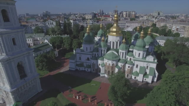 sophia square in kiev, aerial view - dome stock videos & royalty-free footage