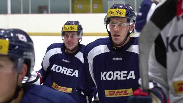 South Korea is among the world's most racially homogenous non island societies but its ice hockey team is becoming unusually diverse as Seoul seeks...