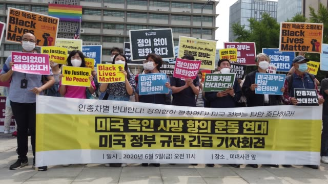 vídeos y material grabado en eventos de stock de south korean activists gather to mourn the death of george floyd and show solidarity with the black lives matter movement near the u.s. embassy on... - coreano oriental